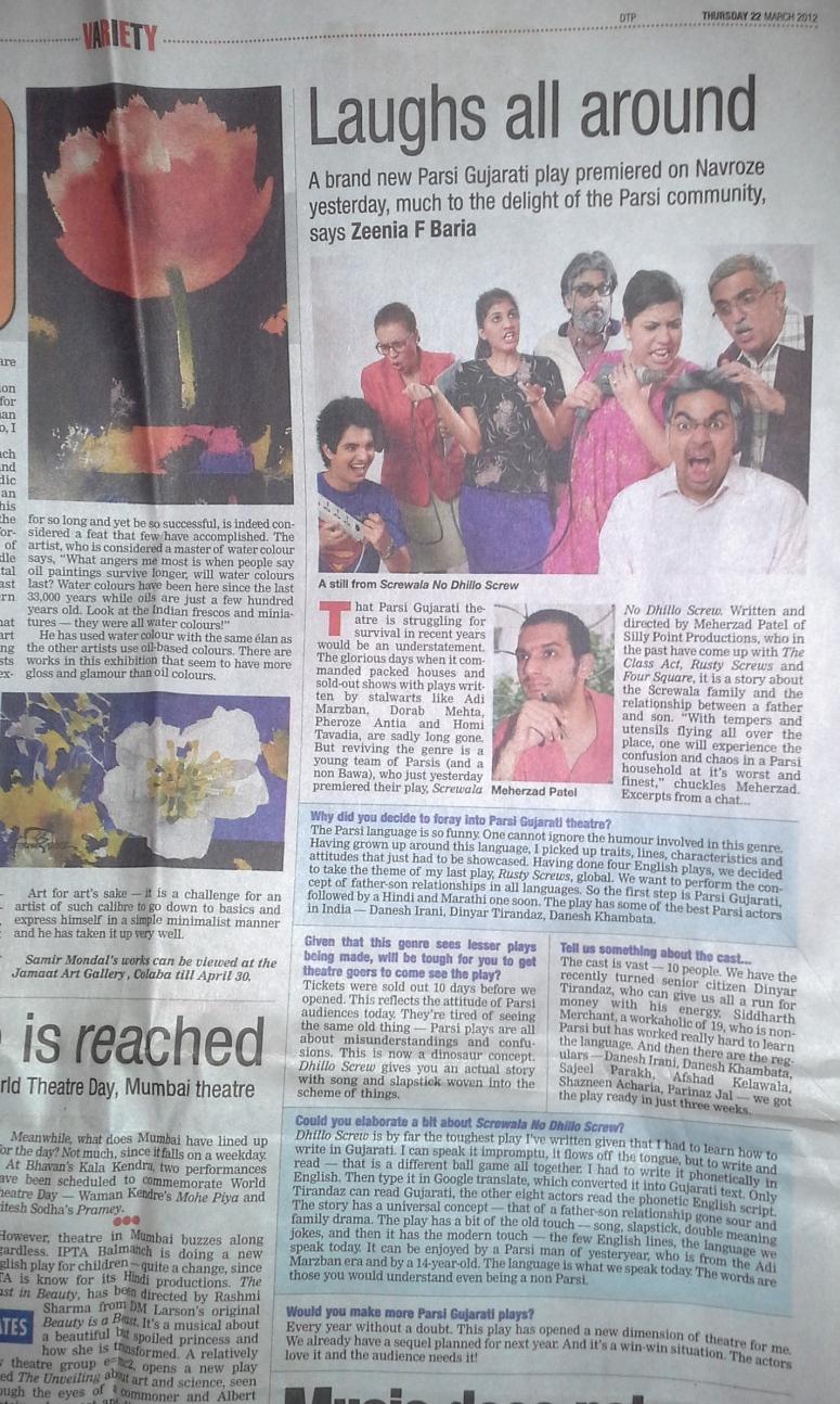 Dhillo article