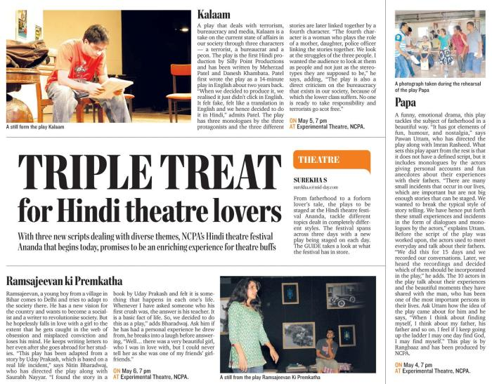 Mid-day, May 04, 2012, Mumbai