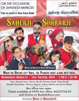 Sahebji Sohrabji