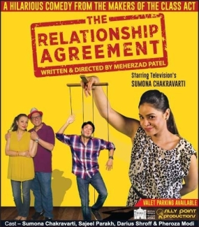 The Relationship Agreement