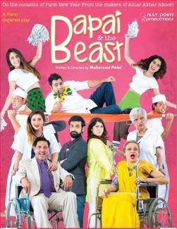 Bapai and the Beast